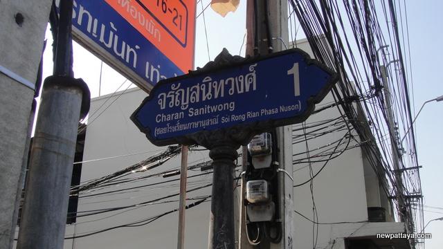 Charan Sanitwong Road - 25 March 2013 - newpattaya.com