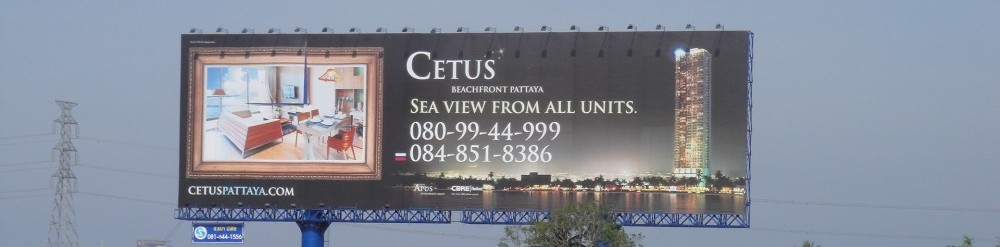 Cetus Jomtien Beach - newpattaya.com