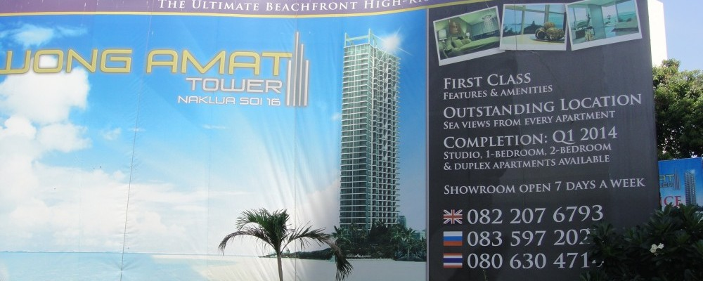 Wong Amat Tower - Mario Kleff - newpattaya.com