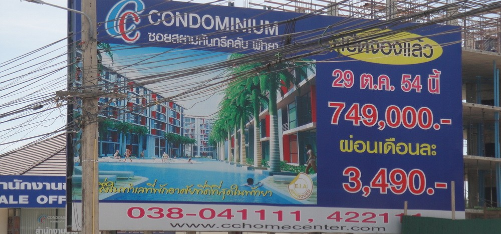 CC Condominium - newpattaya.com