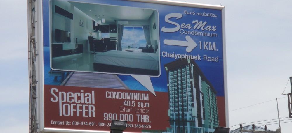 Sea Max Condominium - newpattaya.com