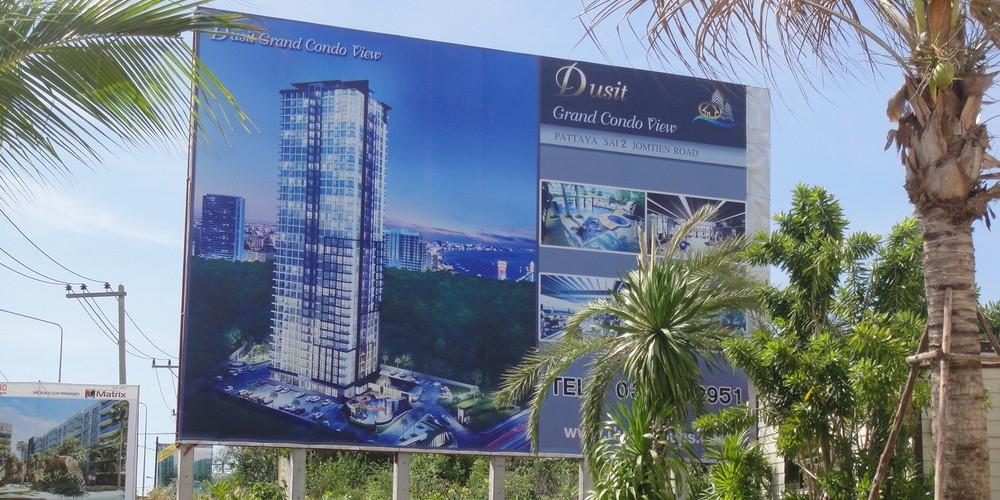 Dusit Grand Condo View - newpattaya.com