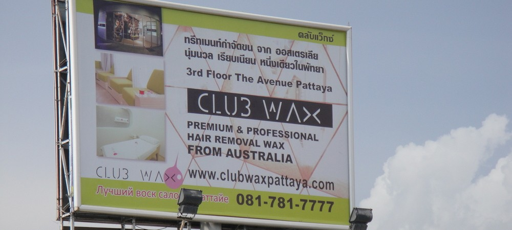Club Wax - newpattaya.com