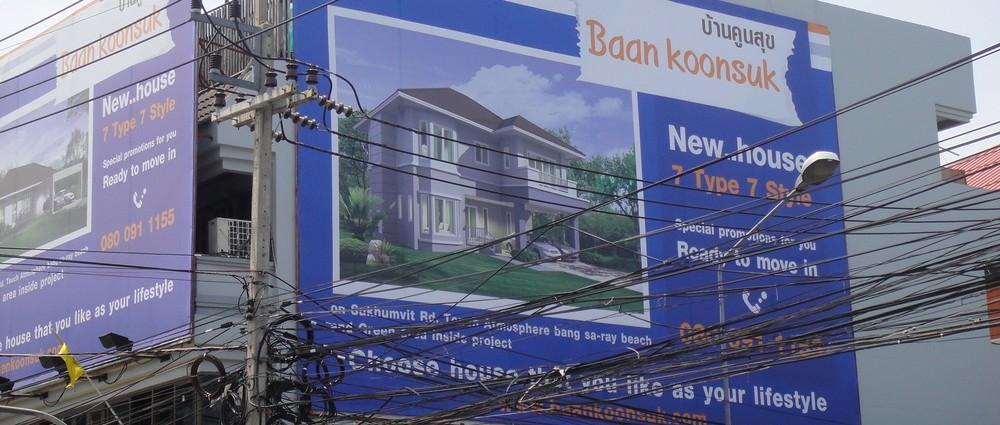 Baan Koonsuk - newpattaya.com