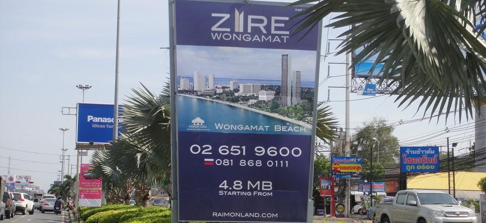 Zire Wong Amat - newpattaya.com