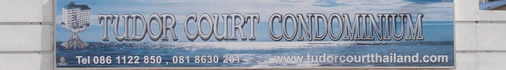 Tudor Court Condominium - newpattaya.com