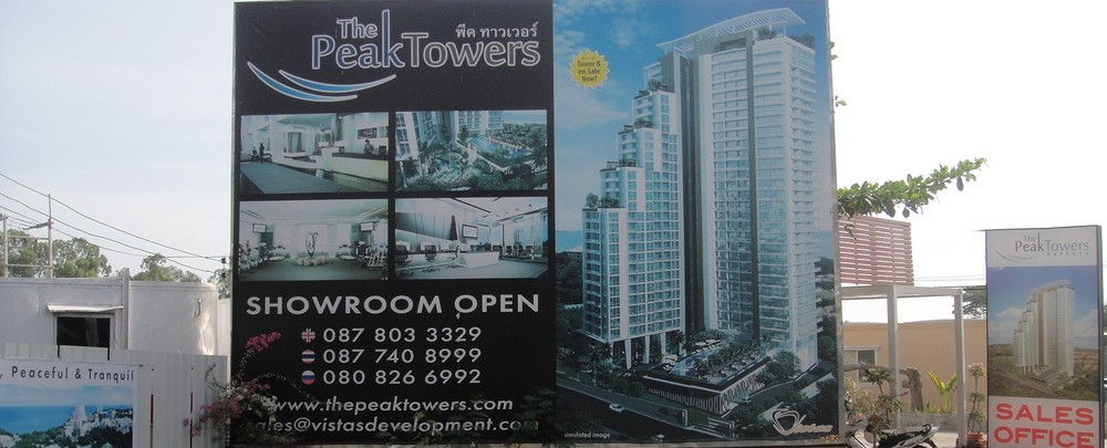 The Peak Towers - newpattaya.com