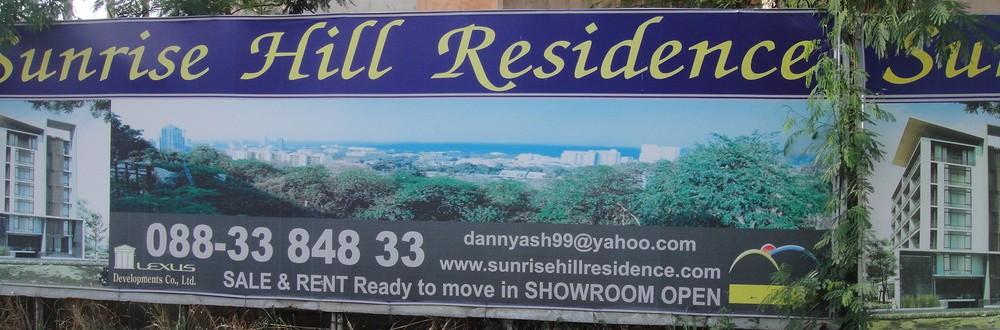Sunrise Hill Residence - newpattaya.com