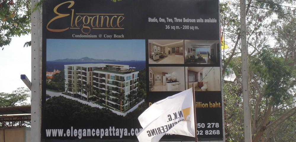 Elegance Condominium - newpattaya.com