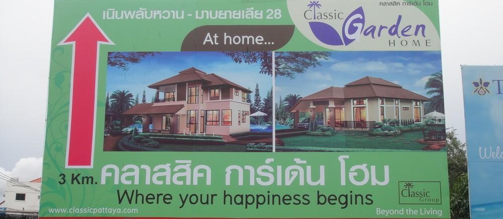 Classic Garden Home - newpattaya.com