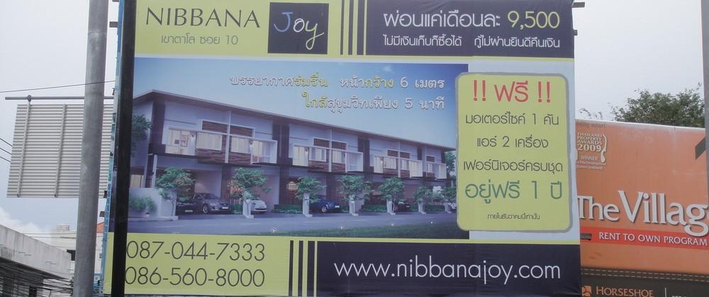 Nibbana Joy - newpattaya.com