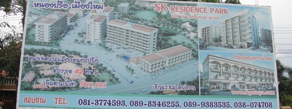 SK Residence - newpattaya.com