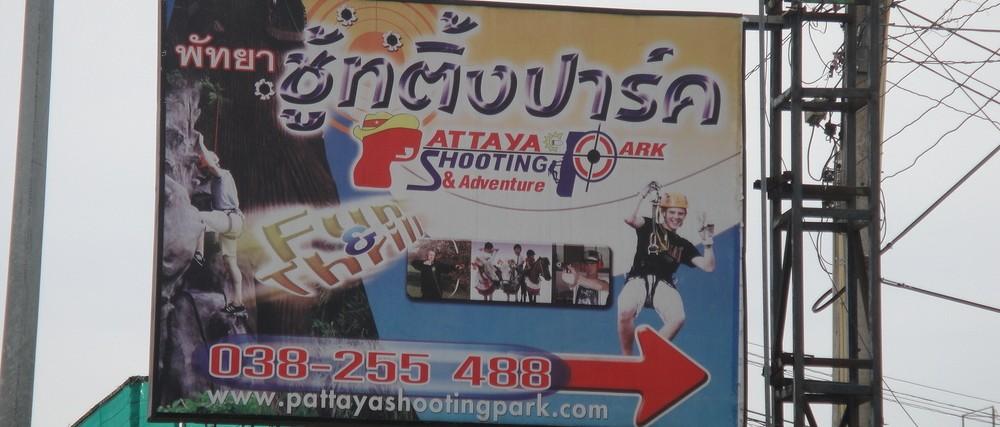 Pattaya Shooting Park - newpattaya.com