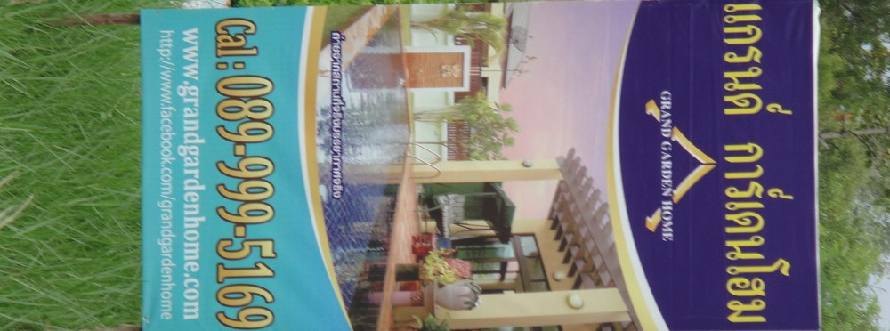 Grand Garden Home - newpattaya.com