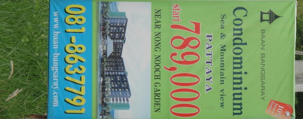 Baan Bangsaray Condominium - newpattaya.com