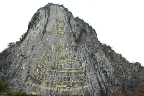 Khao Chi Chan - newpattaya.com