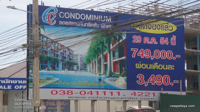 CC Condominium - 22 April 2012 - newpattaya.com