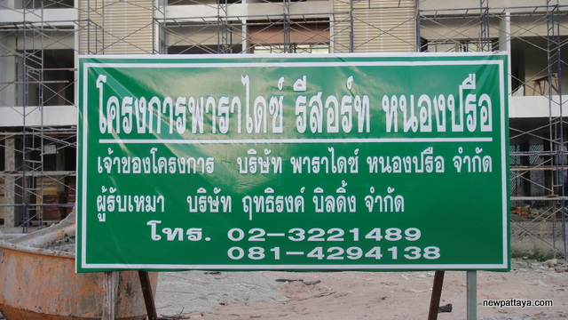 Ramanya Resort - 20 June 2012 - newpattaya.com