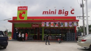 mini Big C Pattaya Grand Opening - 30 November 2012 - newpattaya.com