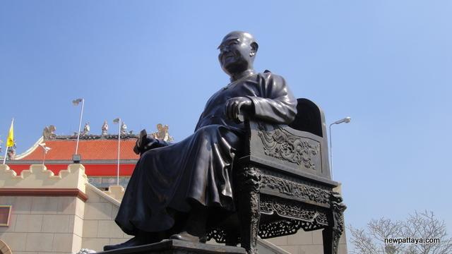 Master Sa Nga Kulkobkiat