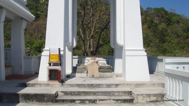 A shrine housing a copy of the Buddha's footprint
