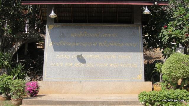 A public park called Chong Khao Khad
