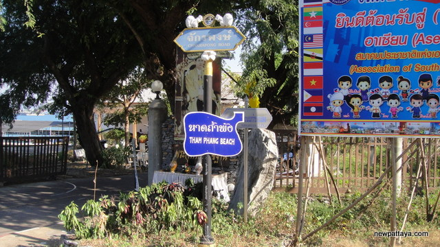 Haad Tham Phang - 3 January 2013