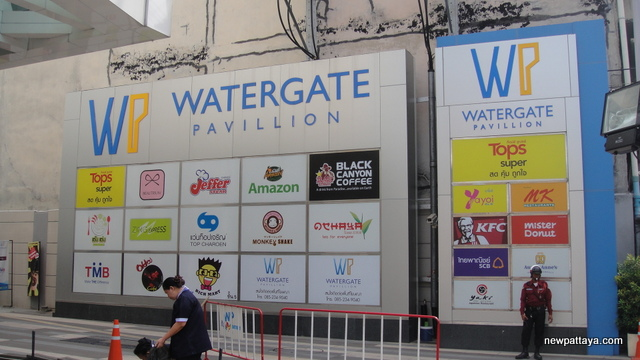 Watergate Pavillion Shopping Complex - 4 January 2013 - newpattaya.com