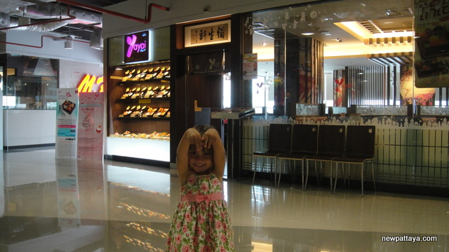 Yayoi at Watergate Pavillion Shopping Complex - 4 January 2013