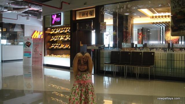 Yayoi at Watergate Pavillion Shopping Complex - 4 January 2013