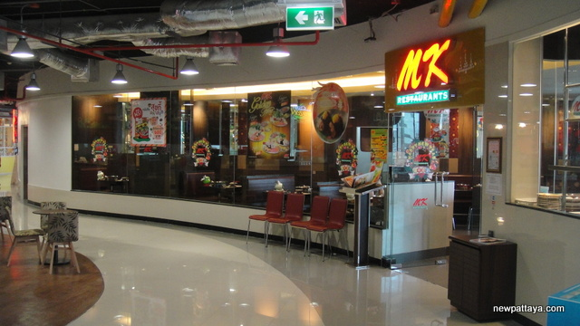 MK Restaurant at Watergate Pavillion Shopping Complex - 4 January 2013