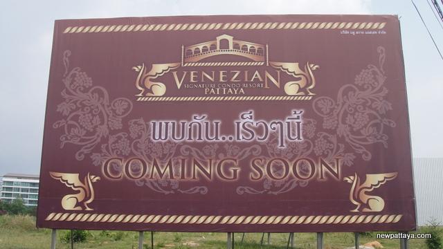 Venezian Signature Condo resort Pattaya - 21 February 2013 - newpattaya.com