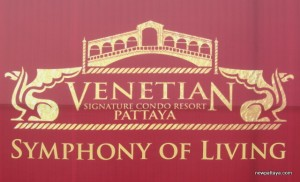 Venetian Signature Condo Resort Pattaya - 3 June 2013 - newpattaya.com