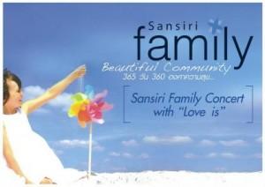 Sansiri Family