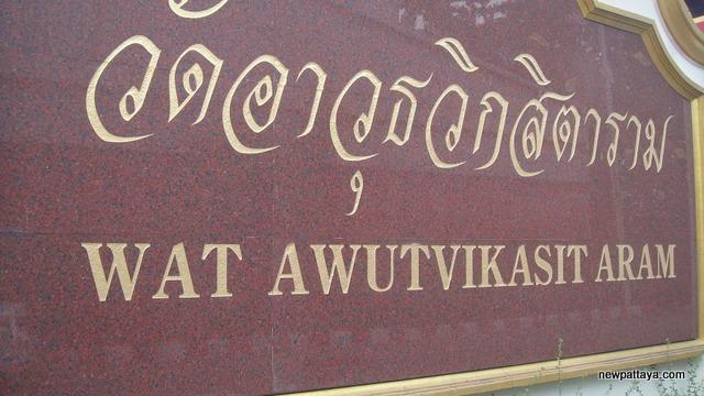 Wat Awutvikasit Aram - 28 April 2013 - newpattaya.com