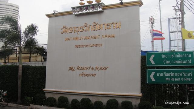 My Resort @ River - 28 April 2013 - newpattaya.com