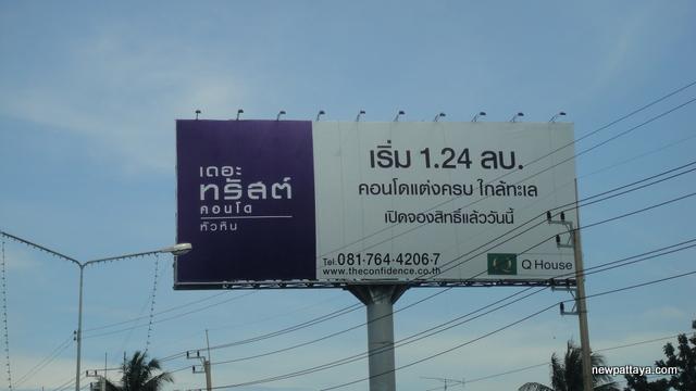 The Trust Hua Hin and Cha Am - October 2012 - newpattaya.com