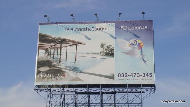 Baan Chaan Talay Cha-Am Hua Hin - October 2012 - newpattaya.com