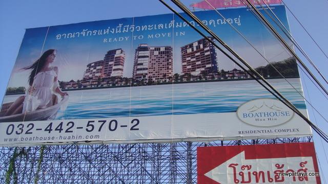 Boathouse Hua Hin - October 2012 - newpattaya.com