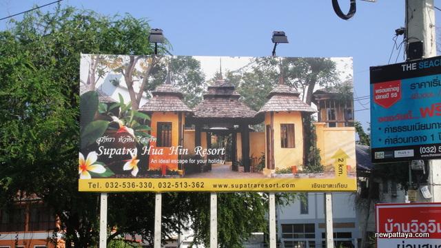 Supatra Hua Hin Resort - October 2012 - newpattaya.com