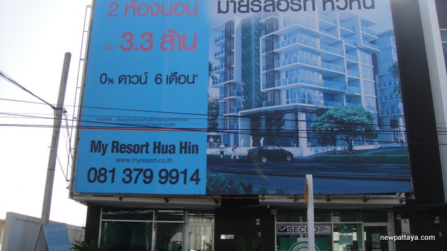My Resort Hua Hin - October 2012 - newpattaya.com