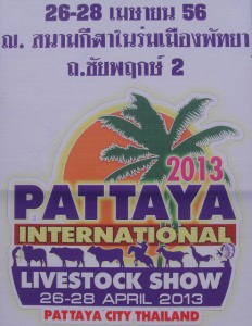 Pattaya International Livestock Show 2013 - 22 April 2013 - newpattaya.com