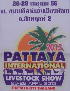 Pattaya International Livestock Show 2013 - 22 April 2013 - newpattaya.com