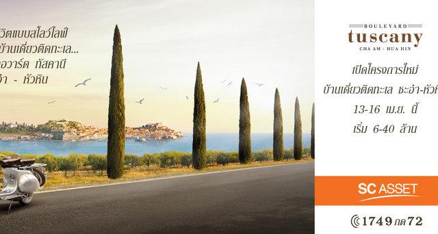 Boulevard Tuscany Cha-Am Hua Hin
