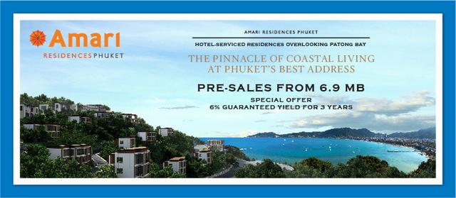 Amari Residences Phuket