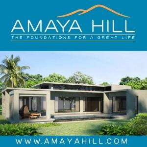 Amaya Hill