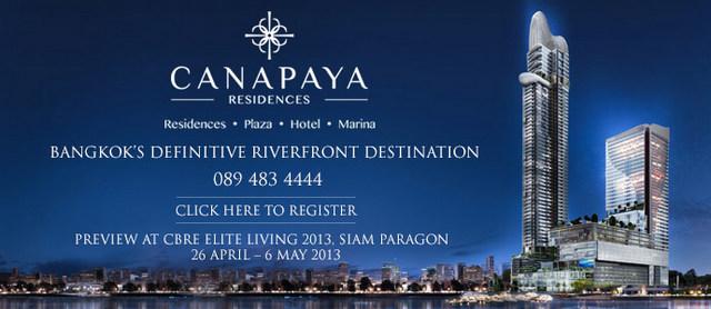 Canapaya Residences