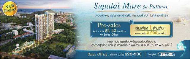 Supalai @ Mare Pattaya