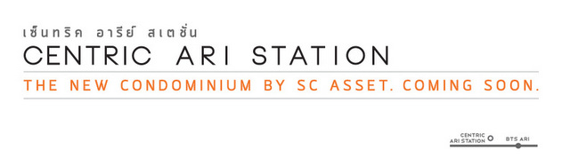 Centric Ari Station