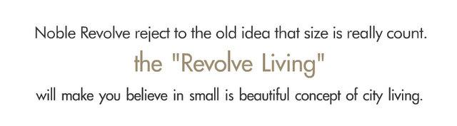Noble Revolve Ari